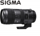 Sigma 70-200mm F2.8 HSM Sports DG OS Lens for Canon EF