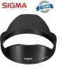 Sigma LH873-01 (82mm) Lens Hood for Sigma 10-20mm F3.5