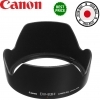 Canon Lens Hood EW-83H for the EF 24-105mm f/4L IS USM Zoom Lens