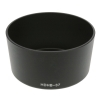 Dorr HB-37 Compatible Lens Hood for Nikon