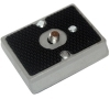 Dorr Quick Release Plate For H75 Repro Stand