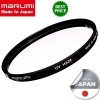 Marumi 43mm UV Haze Filter