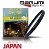Marumi 49mm DHG 6x Star Cross Filter