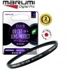 Marumi 67mm Fit Plus Slim MC Lens Protect Filter