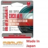 Marumi 49mm DHG Circular Polarizing Filter