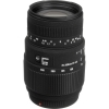 Sigma 70-300mm F4-5.6 DG Macro Zoom Lens For Sony