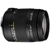 Sigma 18-250mm F3.5-6.3 DC Macro HSM Lens For Sony
