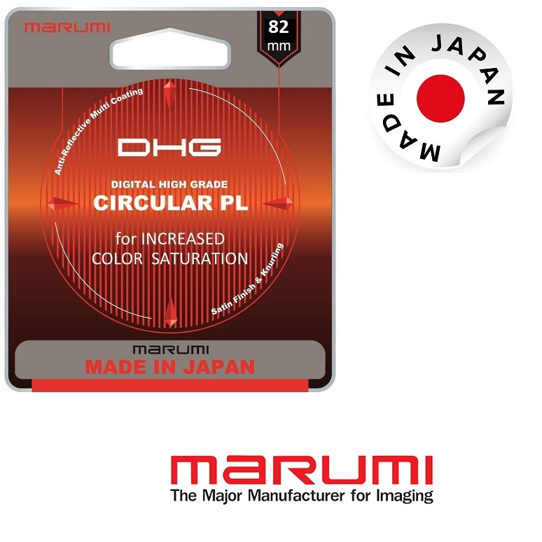 Marumi dhg super circular polarising 77mm filter